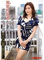 癡情幹砲 5